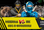 Бонус в казино Bonanza Game Casino
