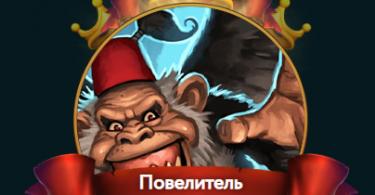 Турнир в казино GoodWin